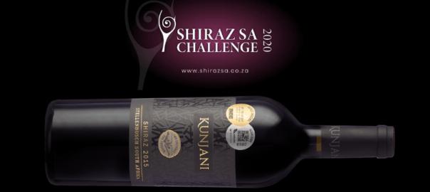 KJ Shiraz 2015